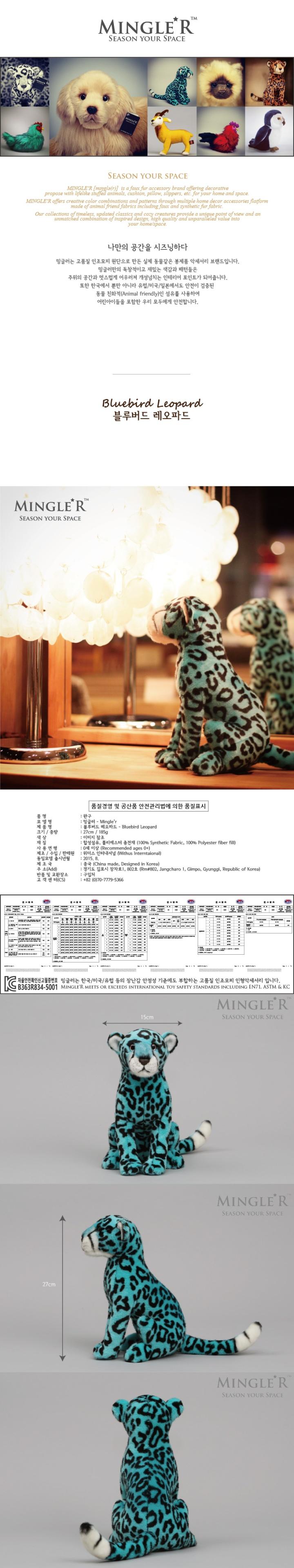 New-Bluebird-Leopard-A(7-23-2015)